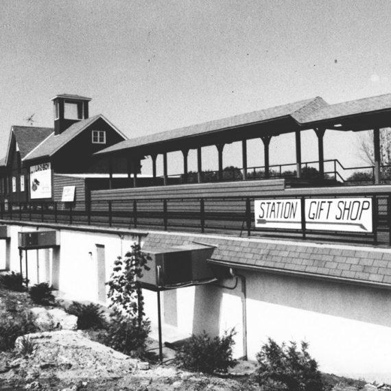 old station 2